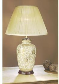 Luis Collection Złoto Thistle LUI/THISTLE GOLD (82GT/LB33) Lampa stołowa