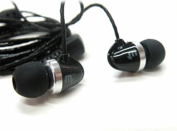 Brainwavz M1 czarne