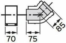 Vaillant Kolano 45° koncentryczne 80/125 mm, PP kolano do komina kod 303211 (2 sztuki)