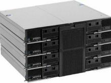 IBM Flex System x280 X6 Compute Node (7903C2G)
