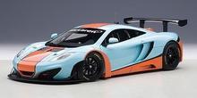 Autoart McLaren 12C GT3 Gulf Livery 2011 81343