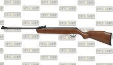 Crosman Wiatrówka Copperhead 900 - 4,5 mm - 36051