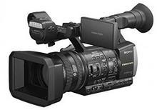 Sony HXR-NX3/1 kamera cyfrowa 4905524990249