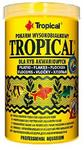 Tropical pokarm wieloskładnikowy dla rybek 500ml/100g