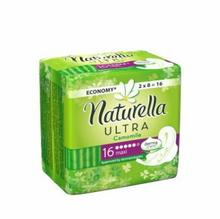 Naturella ULTRA SUPER DUO 16SZT