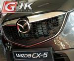 Atrapy i grille samochodowe - ranking 2021