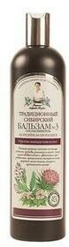 Pierwoje Reszenie Balsam No3 na łopianowym propolisie 600ml - Receptury Babuszki