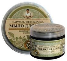 Pierwoje Reszenie Receptury Czarne Syberyjskie Mydło do Ciała i Włosów 500ml