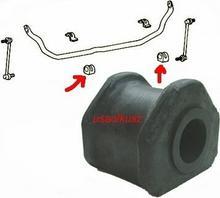 ROZNI Tuleja stabilizatora przedniego Mercury Sable 1986-1999