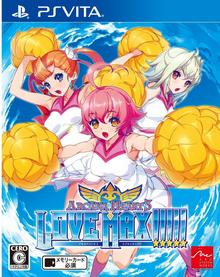 America Arcana Heart 3: Love Max PS Vita