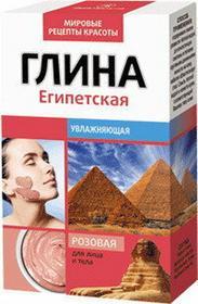 FitocosmeticEgipska różowa glinka 100g