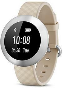 Huawei bransoletka Smart Watch z krótkim bransoletka o, beżowy 6901443094851