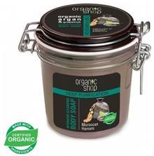 Organic Shop Marokański Hammam Intensywnie Oczyszczające Gęste Mydło 350ml