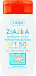 Ziaja Ziajka Słoneczna emulsja wodoodporna dla dzieci powyżej 12 miesięcy SPF50+ 125ml