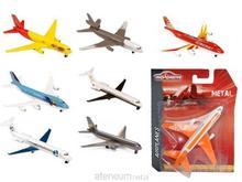 Majorette samoloty pasażerskie, 8 rodzajów