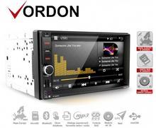 Vordon HT-869