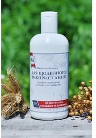 Yaka Organiczny Szampon do Codziennego Stosowania z Olejkiem Makadamia, 500ml,