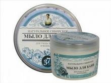 Pierwoje Reszenie (kosmetyki) Mydło w kostce ZIOŁOWE BIAŁE 500ml - ZIOŁA I TRAWY AGAFI - AGAFI
