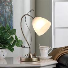 Lampenwelt Michalina - czarująca lampa stołowa