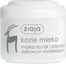 Ziaja Kozie mleko maska do rąk i paznokci 75ml