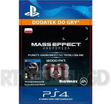 Mass Effect: Andromeda - 12000 punktów PS4 wersja cyfrowa