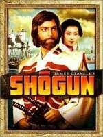 Shogun [DVD]