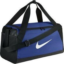 Nike TORBA BRASILIA TRAINING DUFFEL S zakupy dla domu i biura BA5335-480