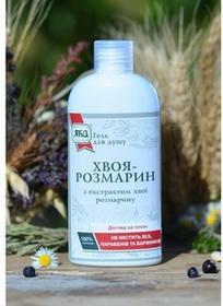 Yaka żel pod prysznic Igliwie Rozmarynu, 100% naturalny, bez SLS i Parabenów 710