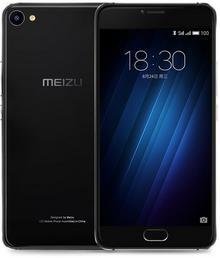 Meizu U10 16GB Szary