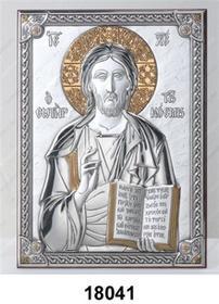 Valenti & Co Ikona Chrystusa Pantokratora - (v#18041)