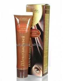 Eliksir krem Fluid pod Oczy z Masłem Kakao, Czekoladowy, 2396022