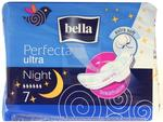 Opinie o Bella Perfecta Podpaski ultra night 7 szt.