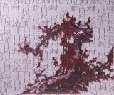 Wisan Obraz - Bonsai 2 SW 218300
