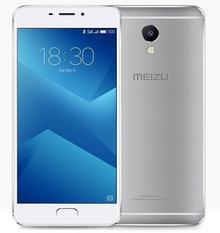 Meizu M5 Note 32GB Dual Sim Biały