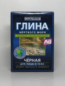 Fitocosmetic Glinka czarna z Morza Martwego ze srebrem 100g