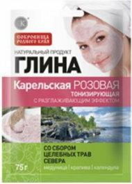 Fitocosmetic Glinka karelska różowa 75g
