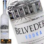 Polmos Żyrardów Wódka Belvedere 0,7 w kartoniku F0A6-34235