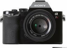 Sony Alpha A7R inne zestawy