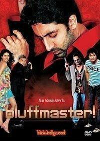 Bluffmaster [DVD]