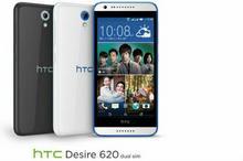 HTC Desire 620 Szary