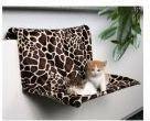 Trixie Legowisko dla kota na kaloryfer 48x26x30 cm wzór żyrafa