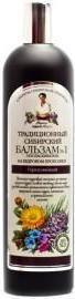 Pierwoje Reszenie Receptury Babuszki Agafii - Balsam na cedrowym propolisie 600ml