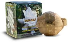 Sana Naturalne Mydło w kostce hand made gardenia (skóra sucha) 75g