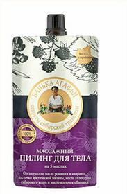 Peeling do ciała - do masażu - pestki maliny arktycznej, oleje: cedrowy, rokitni