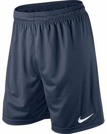 Nike S35j: spodenki junior