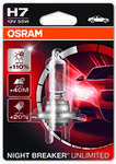 OSRAM H7 12V 55W PX26d NIGHT BREAKER UNLIMITED