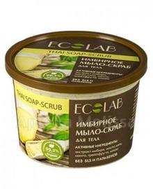 ECO LAB Tajskie imbirowe masło scrub do ciała 450 ml
