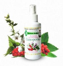 Pierwoje Reszenie Apteczka Agafii - Aktywne, ziołowe Serum na porost włosów - 150ml