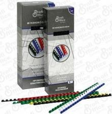 ProfiOffice Grzbiety/SPIRALE do bindowania CZARNE 22 mm plastikowe 50 szt 60972