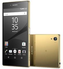 Sony Xperia Z5 Premium Złoty
